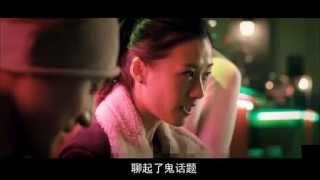 笑点研究所2015: 中韩合拍恐怖片烂出新境界29.笑点研究所2015: 中韩合拍...