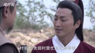 包青天之开封奇案未删减版HD 第40集