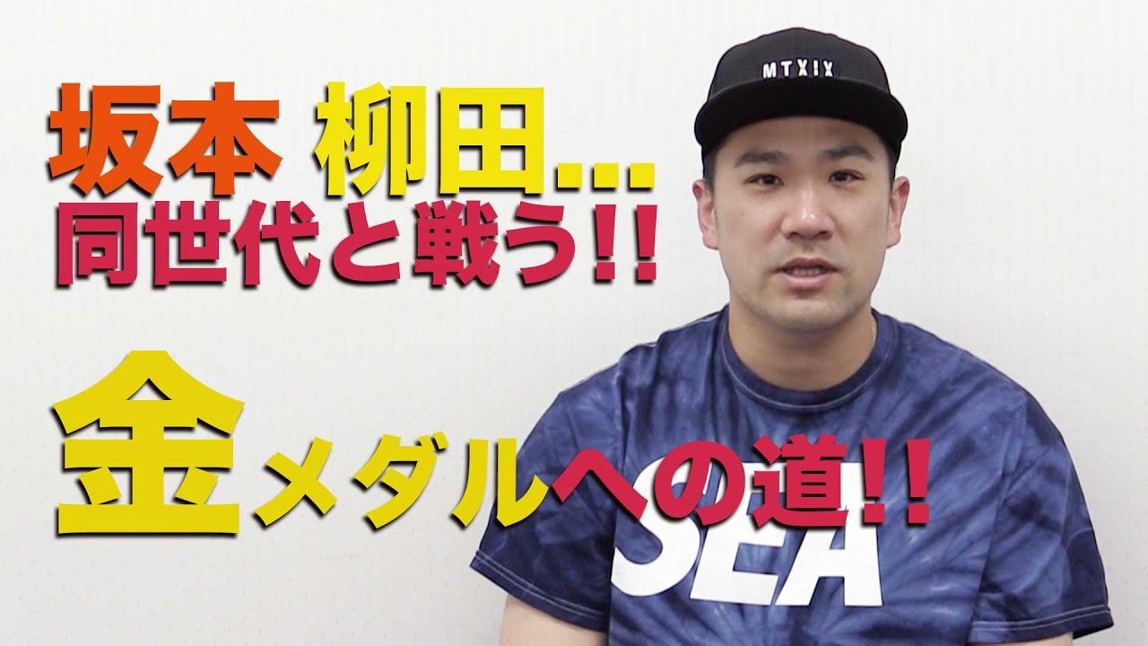 東京五輪 日本代表に選出されました!