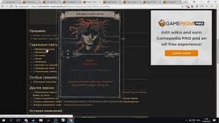 Як швидко прокачати персонажа на картах до 100 рівня | Path of Exile 3.3