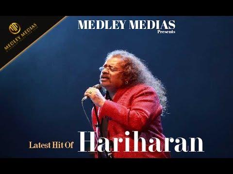 hariharan ghazal medley medias latest malayalam songs hits of hariharan hariharans gazal latest gazal hits christian devotional hits medley medias യേശുനാഥാ നീ.  മലയാളത്തിൽ ഹരിഹരൻ ആലപിച്ച അതി മനോഹരമായ  ക്രിസ്തിയ  ഭക്തി ഗാനം