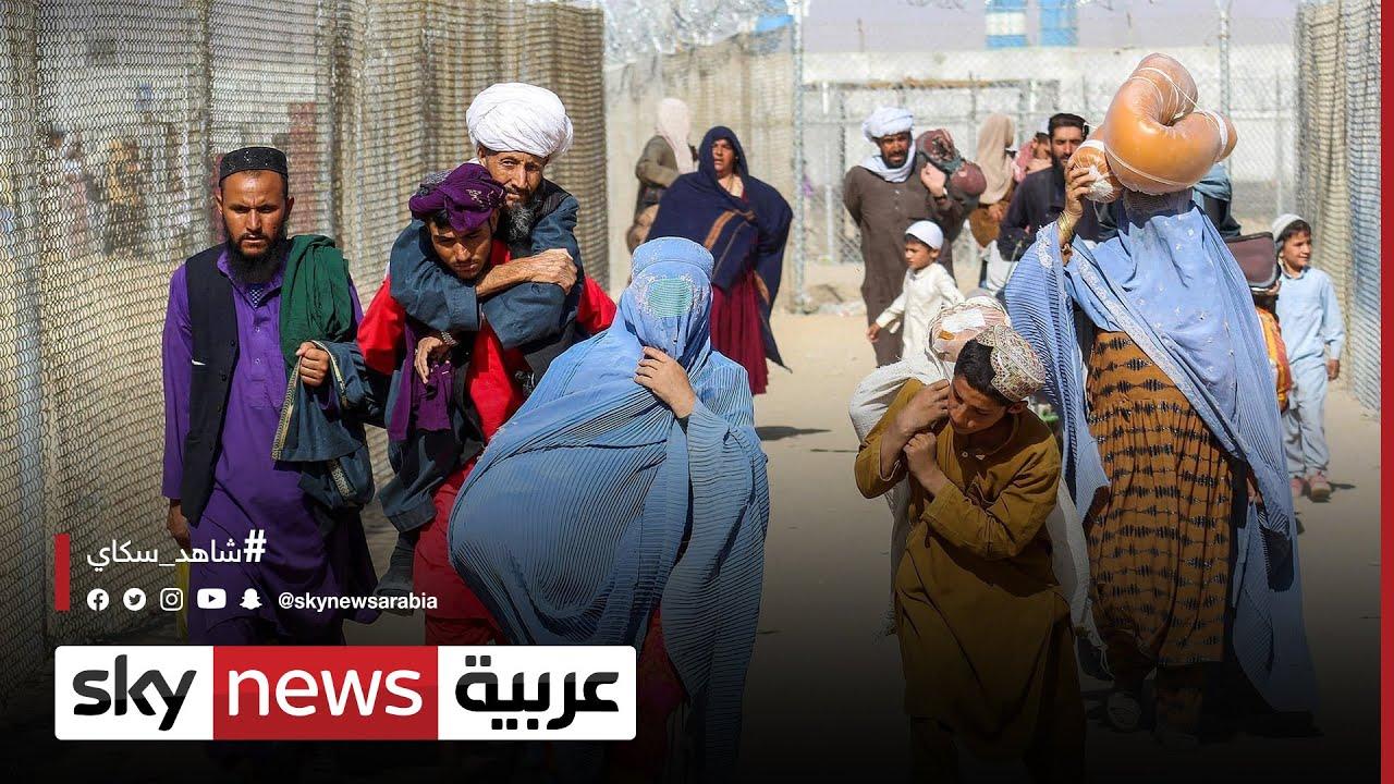 الأمم المتحدة تؤسس صندوقاً لاقتصاد الشعب الأفغاني  - 11:54-2021 / 10 / 22