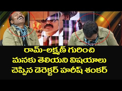 Director Harish Shankar Surprise Call To Ram-Laxman Live Show | Gabbar Singh | 10TV