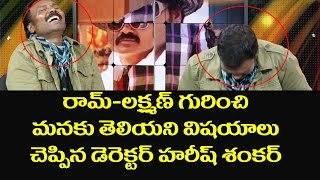 Director harish shankar surprise call to ram-laxman live show | gabbar singh | 10tv