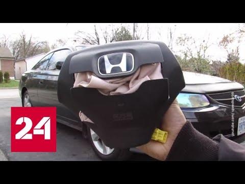 В России нашли 42 тысячи старых Subaru со взрывоопасными подушками - Россия 24