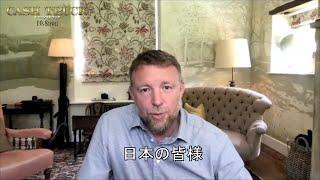 10.8(fri)公開『キャッシュトラック』 ガイ・リッチー監督から日本へ特別メッセージ映像解禁!