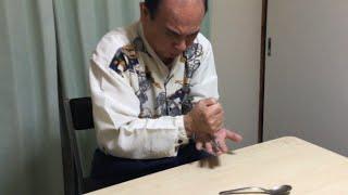 超!!超能力 全くスプーンに触れずに曲げる。ギョギョ!!magic Magic trick spoon science thumbnail