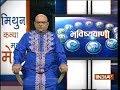 Bhavishyavani 11th October 2017 Full