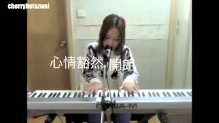 楊丞琳 - 天使之翼(Cover)