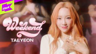 태연 (TAEYEON) _ Weekend | 스페셜클립…