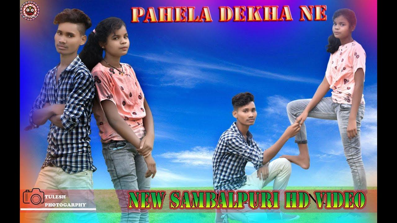 Pahela Dekha Ne Mote Pagal Kari Delu | Gupte star | Video Song | Sambalpuri Song | Sambalpuri Video