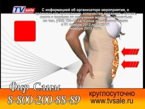 Утягивающее Белье - Фирм Слим - средство для похудения