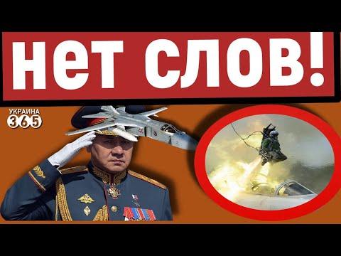 Потеря Су-24 ВВС РФ под Пермью поставила крест на амбициях Москвы в воздухе.