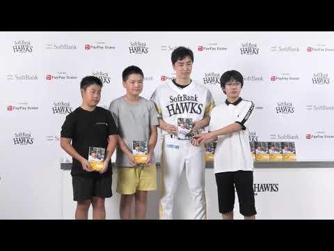 福岡市の小・中・特別支援学校の子どもたちへ福岡ソフトバンクホークス和田投手へ著書寄贈いただきました
