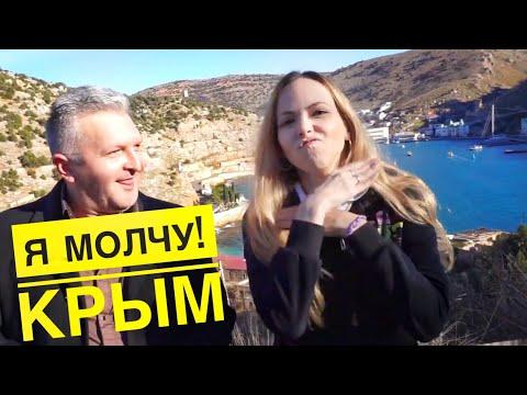 Как Крым гуляет! Новый год 2018. Зима, море, яхта. thumbnail