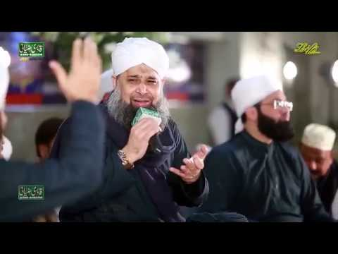 Shai Al Lillah Ya Abdul Qadir Owais Raza Qadri 2017