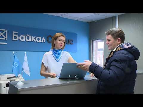 Вести Поморья. «Байкал Сервис» открыл подразделение у Полярного круга