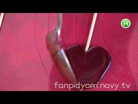 Романтические конфеты своими руками ко Дню святого Валентина