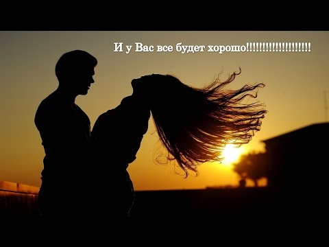 сайт знакомств Волгодонск