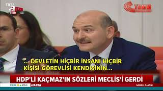Bakan Süleyman Soylu'dan HDP'nin Provokasyonuna Sert Tepki! / A Haber