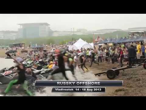 RUSSKY OFFSHORE 2013 1 Stage
