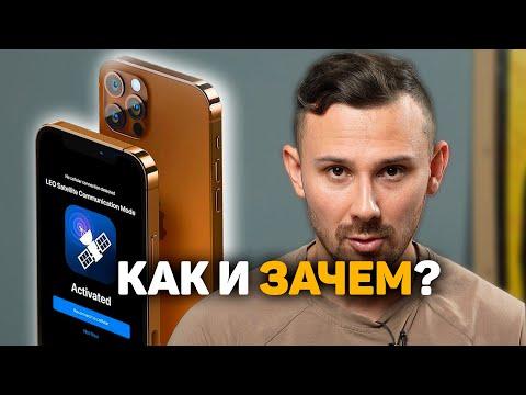Минг-Чи Куо: iPhone 13 ВНЕЗАПНО ИЗМЕНИТ ВСЕ