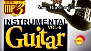 Oru Chembaneer -  Instrumental vol 6