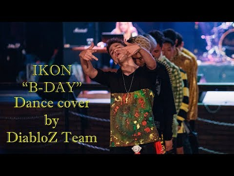 DiabloZ Team - B-day [IKON] K-pop cover dance battle (17.09.17)
