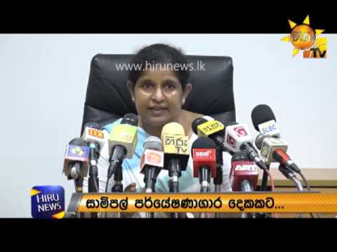 Consumer affairs authority complains to CID