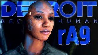 ЧТО ТАКОЕ RA9? | Люси в Detroit: Become Human