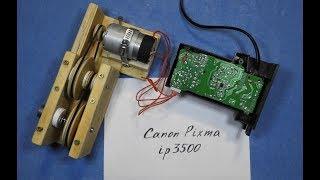 Як запустити блок живлення від принтера Canon Pixma IP3500 / Power Supply