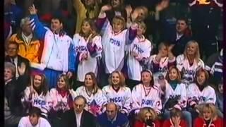 Хоккей Олимпиада 98 Россия Япония 2 супер шайбы