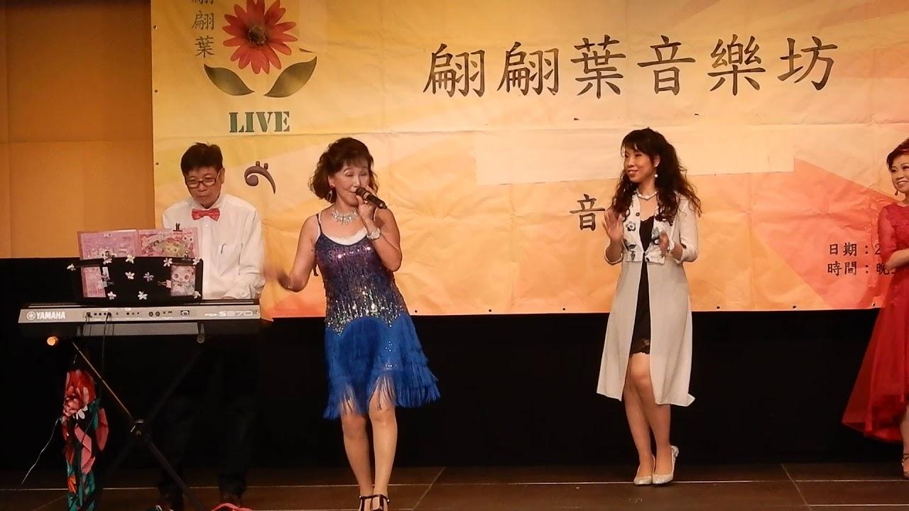 Civilized culture - Singing 大王叫我來巡山 (180820 DSCN8538) - YouTube