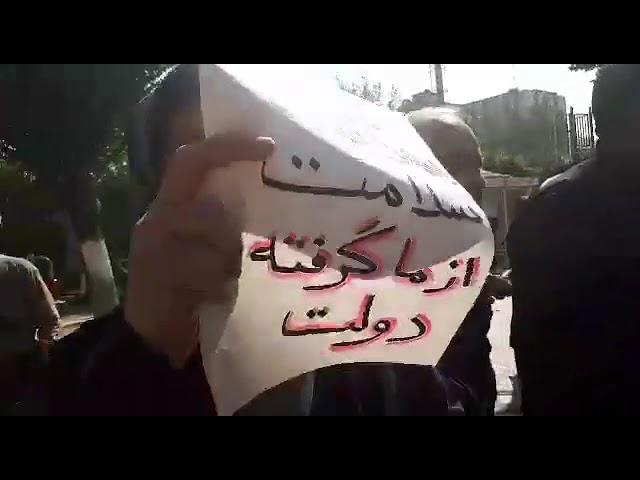 Rassemblement des retraités de l'enseignement devant l'organisation du budget à Téhéran