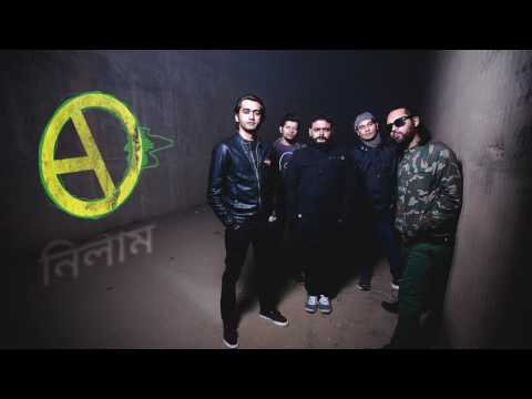 Arbovirus - Nilam (official audio)