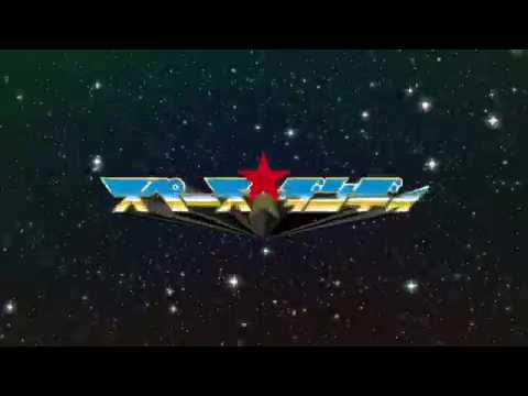 Space Dandy épisode 3 VF saison 1