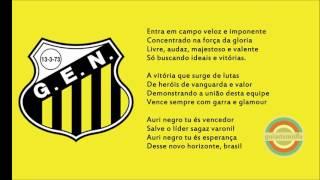 Baixar Hino do Grêmio Esportivo Novorizontino ( SP ) | Antigo