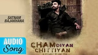 LATEST PUNJABI SONG 2017 || CHAM DIYA CHITTIAN ||  SANAM BHULLAR ||  MUSICAL CRACKERS