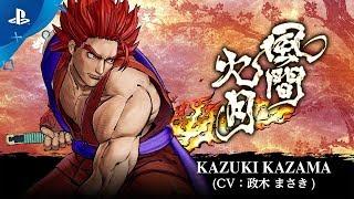 Samurai Shodown - Kazuki Kazama Trailer | PS4