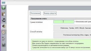 BitFlip – пополнение с помощью Яндекс.Денег