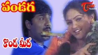 Pandaga Songs - Kondameedha - Raasi - Srikanth