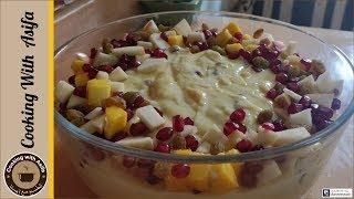 Fruit custard recipe ramadan special recipe - custard banane ka tarika-
