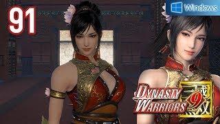 Dynasty Warriors 9 【PC】 #91 │ Wu - Lianshi │ Ch.5 - The Sleeping Dragon Awakens