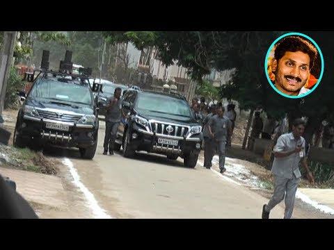 High Security Convoy Of Chief Minister YS Jagan Mohan Reddy In Vijayawada   Distodaynews