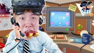 샌드박스 신입사원이 된 브링? 빨리 퇴근시켜줘!!!!  - VR 잡시뮬레이터(Job Simulator) - 겜브링(GGAMBRING)