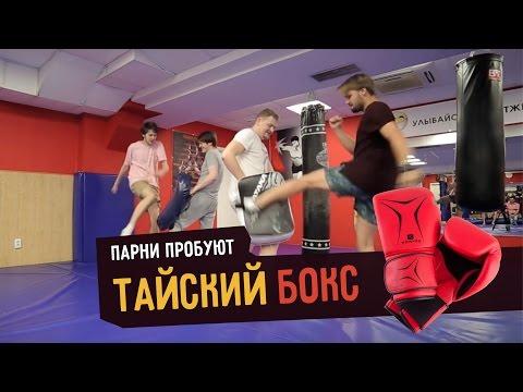 смотреть бокс юмор