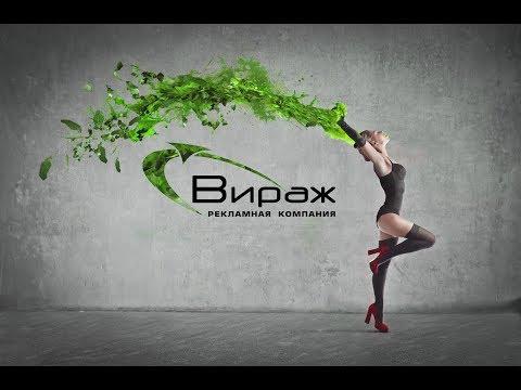 Как выбрать лучшую компанию по наружной рекламе в Санкт-Петербурге.
