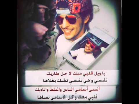 احمد بن سلطان المطيري Youtube