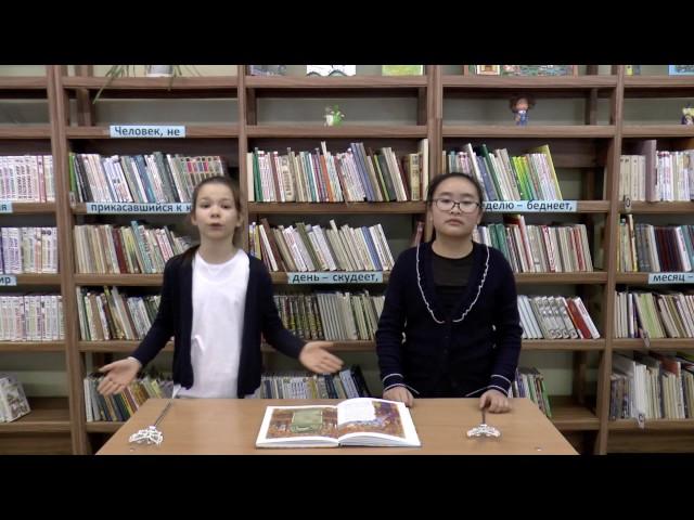 Изображение предпросмотра прочтения – «Ученики лицея №130 Щитова Мария, Ким Дарья» читают произведение «Наши Царства» М.И.Цветаевой