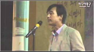 봉하마을 첫 집회, 유시민 발언 유쾌상쾌통쾌